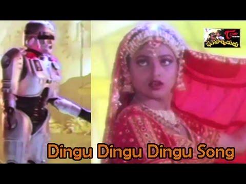 Ghatothkachudu Movie Songs    Dingu Dingu Dingu    Ali    Roja