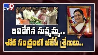 Sushma Swaraj makes final journey, mortal remains being taken …