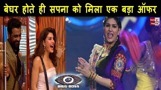 Bigg Boss 11: Sapna Chaudhary offered role by Remo D