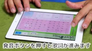 iOSアプリケーション 【iKeromin】 実はケロミンが無くても・・・演奏で...