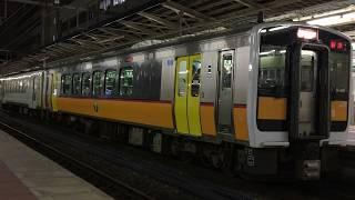 【JR】キハE120-3+キハ110 204 新潟発車