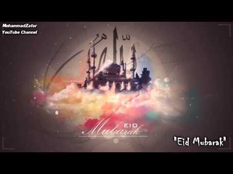 Ya Eid (Arabic Nasheed) | يا عيد | Eid Mubarak :)