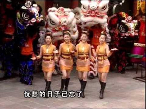 [M-Girls 四个女生 / 四千金] 同欢共乐 -- 同欢共乐 (Official MV)