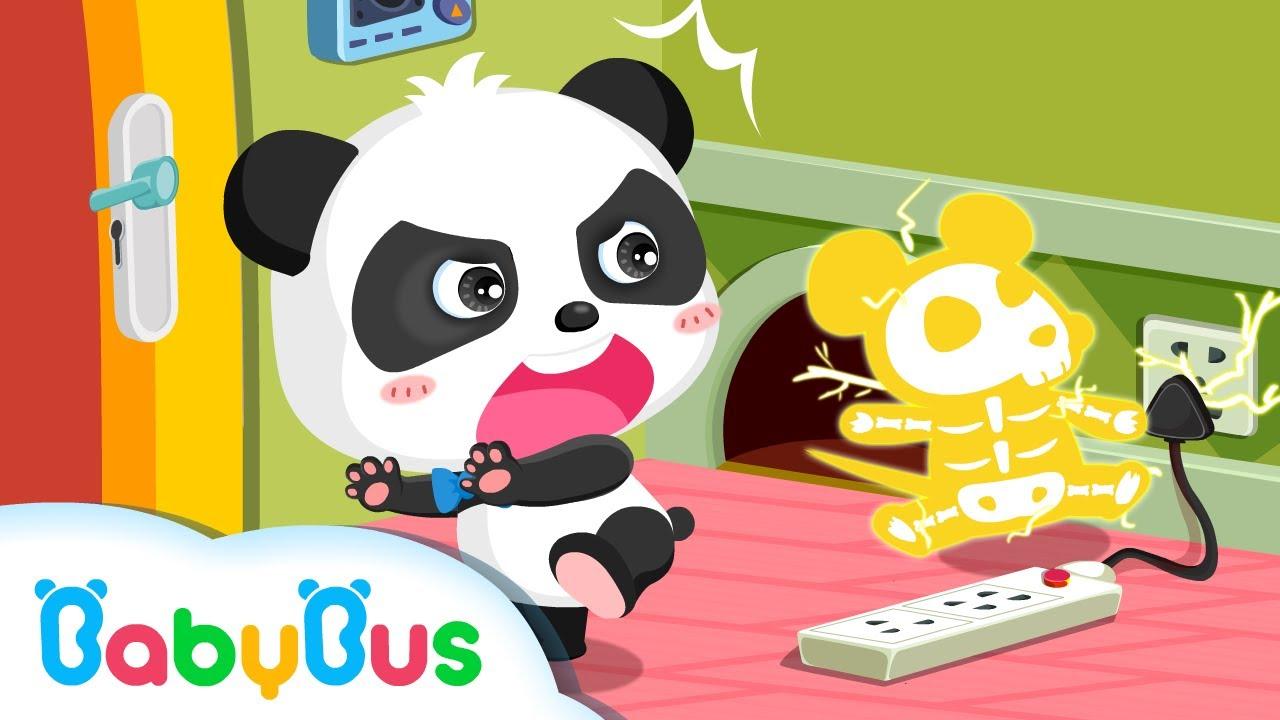 寶寶居家安全 | 兒童教育遊戲 | 官方預告視頻 | 寶寶巴士 - YouTube