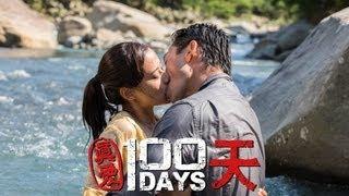 電影《真愛100天》官方預告片│100 DAYS Movie Official Trailer HD