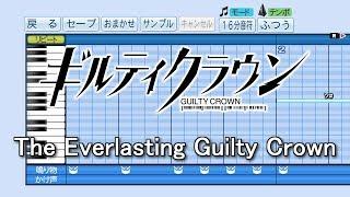 【リクエスト】ギルティクラウン OP2 EGOIST「The Everlasting Guilty Crown」