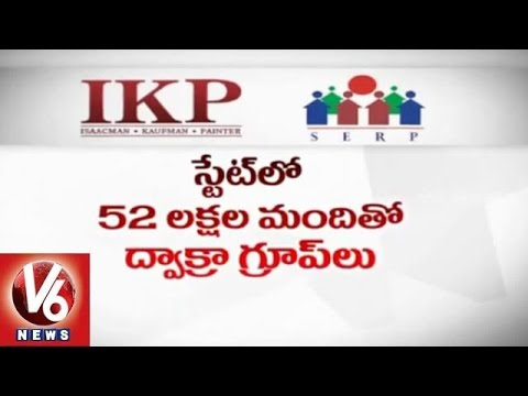 IKP employees demand Government to regularize contract jobs - Hyderabad(26-02-2015)