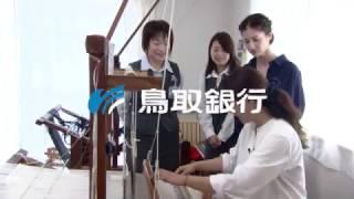 境港旅ブラ篇 松本若菜 動画 8