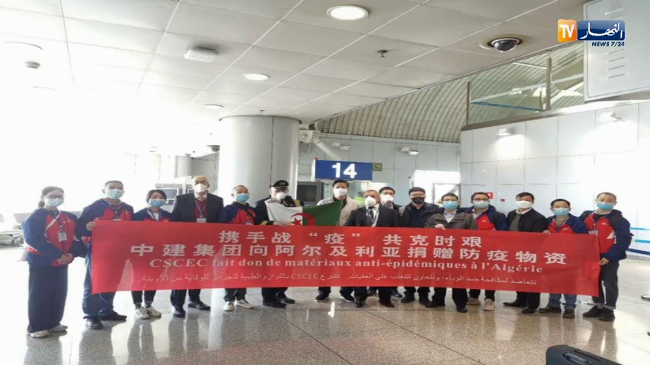 بالصور..الفريق الطبي الصيني والدواء الذي سيستعمل في علاج المصابين بـكورونا في الجزائر