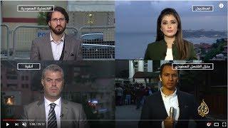 نافذة من إسطنبول - تطورات قضية اختفاء خاشقجي 🇸🇦 🇺🇸 🇹🇷