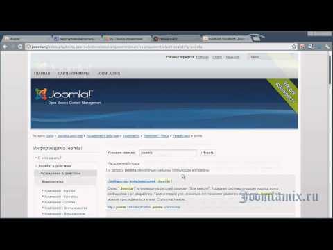 Умный поиск в Joomla 2.5