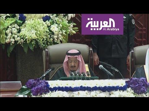 الملك سلمان: تأهيل الجيل الجديد لوظائف المستقبل  - نشر قبل 24 دقيقة