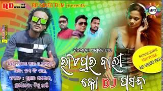 ... singer: prakash jal & manbi lyrics: jayasing music: sushanta mangar...