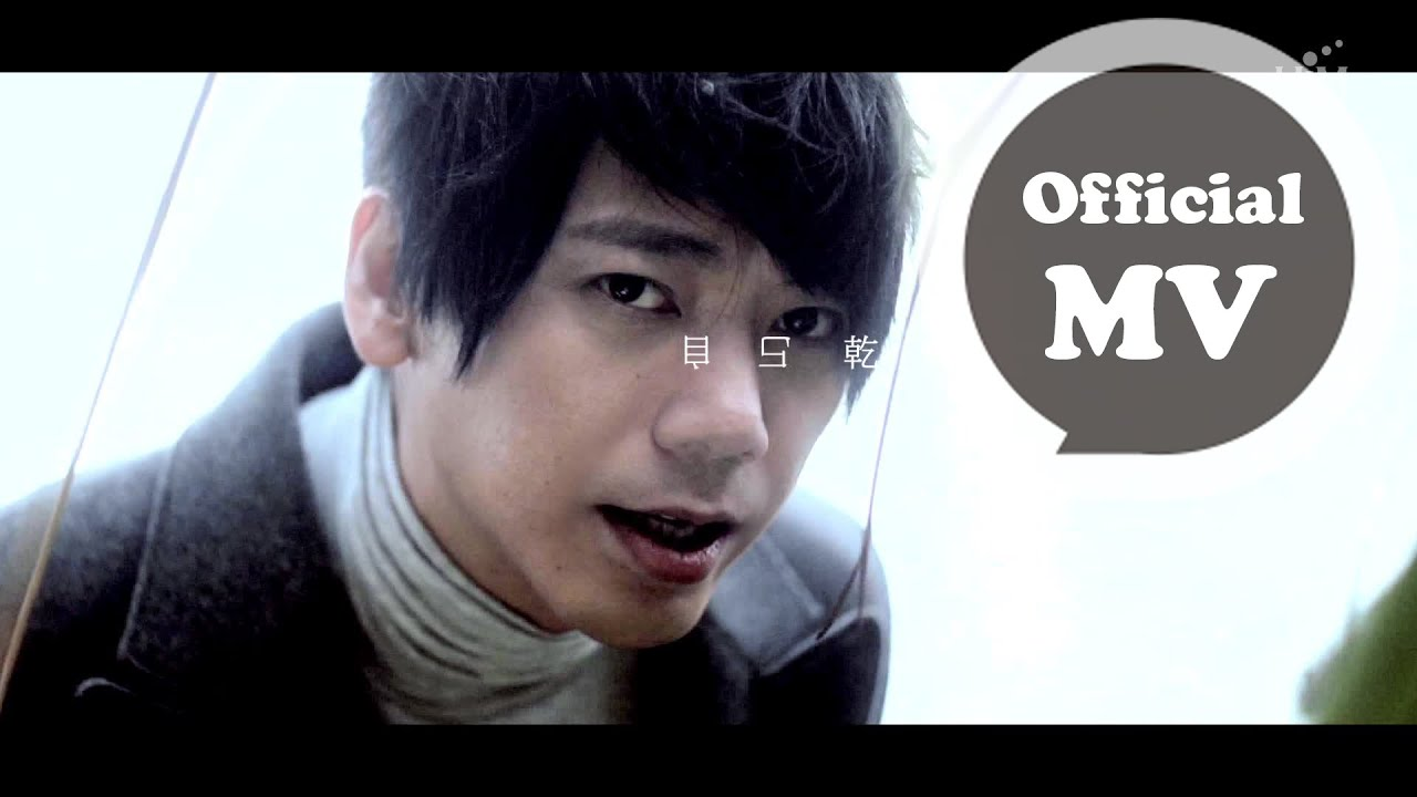 -shin-whatever-i-just-believe-in-official-music-video-