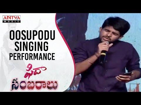 Oosupodu Song Singing Performance @ Fidaa Sambaralu || Varun Tej, Sai Pallavi