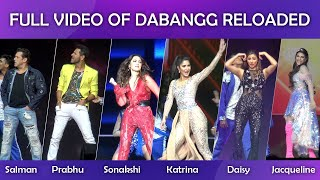 Dabangg Reloaded Full Video