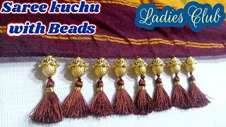 Simple Saree kuchu making I saree tassels new design I saree gonde I Kuchulu  with beads