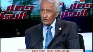 حصاد النهار | وداعا... محمد حسام الدين رمز التحكيم المصري