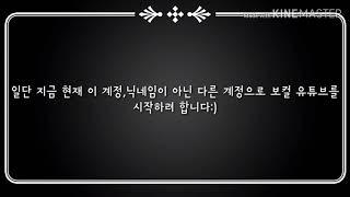 보컬유튜브 <b class=