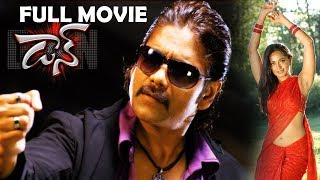 Nagarjuna Latest Telugu Movie || Nagarjuna, Anushka, raghava lawrence