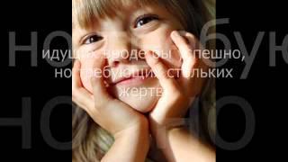 Твоя девочка выросла - Спиридонова Надежда