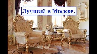 Дом на Рублевке в Москве. Buy a house in Rublevka.