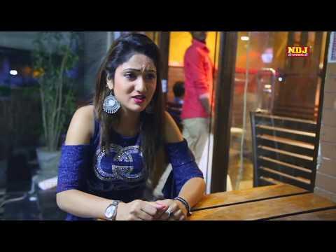 32 Bor | Pardeep Malik | Sombir Dahiya | Miss Ada | Latest Popular Haryanvi Song 2018 | NDJ Music