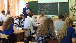 Фрагмент урока истории Архангельский А Ю
