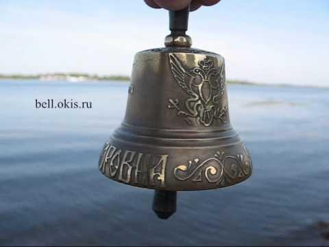 Объявления Таганрога. Городская бесплатная газета