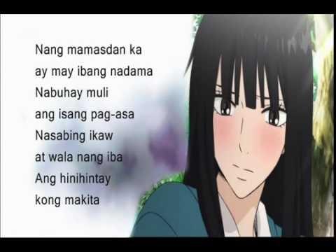 Cover - Ikaw Ang Sagot (Slow Version)
