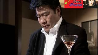 新曲」男がひとり飲む酒は/小田純平/唄:後藤ケイ♪