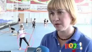 Художественная гимнастика г. Благовещенск
