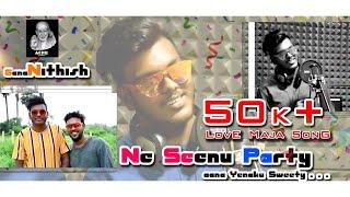 #Gana NIthish Lyrics &Singer #Bennet #Nee cinu party enakku beauty  நீ சீனு பார்ட்டி எனக்கு பியூட்டி