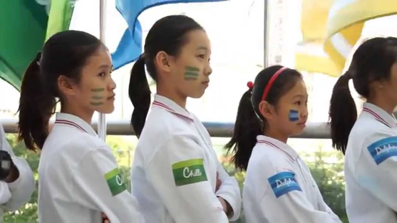Inter Clan Cheering Competition Promo - PLKCTSLPS Campus TV 2014-15 保良局陳守仁小學 - YouTube