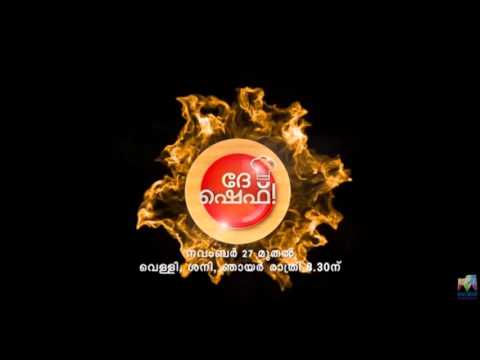 Dhe Chef - Official Title Song HQ (Mazhavil Manorama)