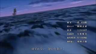 七つの大罪 Op 1