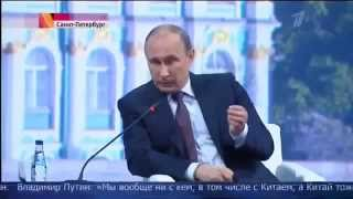 Путин высказался по  Украине 19 06 2015