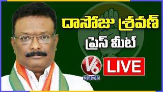 Congress Leader Dasoju Sravan Kumar Press Meet LIVE | V6 News