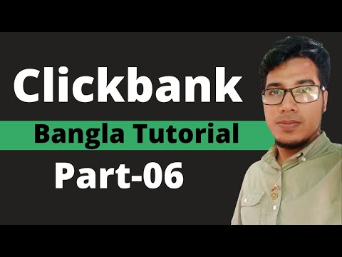 How to make money online from clickbank - part 06 - Bangla Tutorial