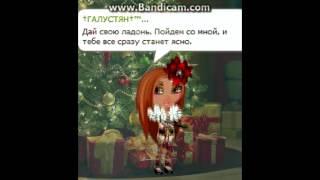 Нюша - Это новый год