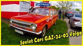"""Rare Soviet Cars GAZ-24-02 Volga Documentary. Old Cars Show in Kiev """"Old Car Land"""""""
