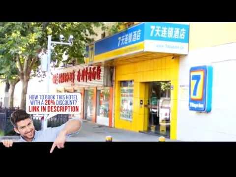 [ 三星级酒店  ] 7 dias Inn Wuhan University of Technology, Wuhan, China