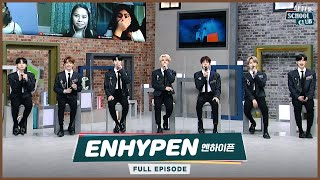 [After School Club] 🔥ENHYPEN(엔하이픈)🔥! The hottest new rookies with ultimate potential! _ Full Episode