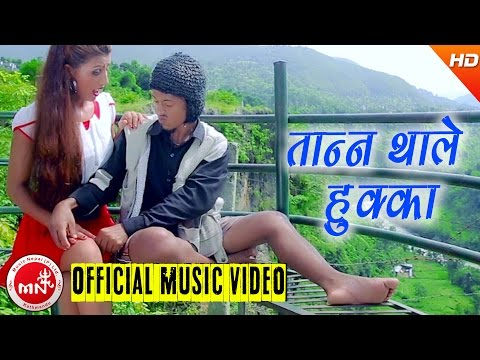 New Nepali Comedy Song 2073 | Tanna Thale...