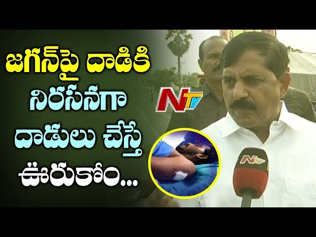 ap-news-chandrababu-blame-game-attempt-of-murder-o