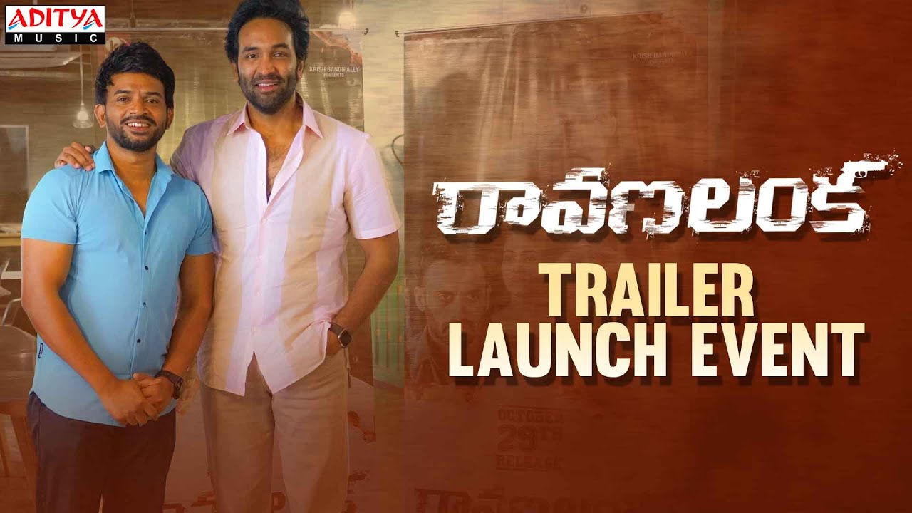 #RavanaLanka Trailer Launch By Manchu Vishnu Murali sharma, Devgill, Krish, Ashmitha BNS Raju  Ujjal