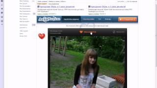 Заработок с помощью страницы Вконтакте \