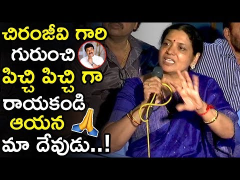 Actress Jeevitha Rajasekhar Fires on Reporter For Asking About Chiranjeevi Clashes || TETV