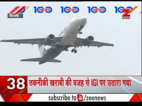 News 100: China's Defence Ministry threatens India | चीन के रक्षा मंत्रालय से भारत को धमकी