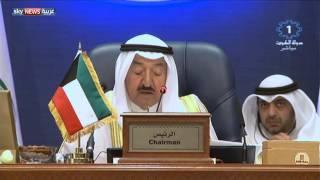 اليمن على طاولة منظمة التعاون الإسلامي